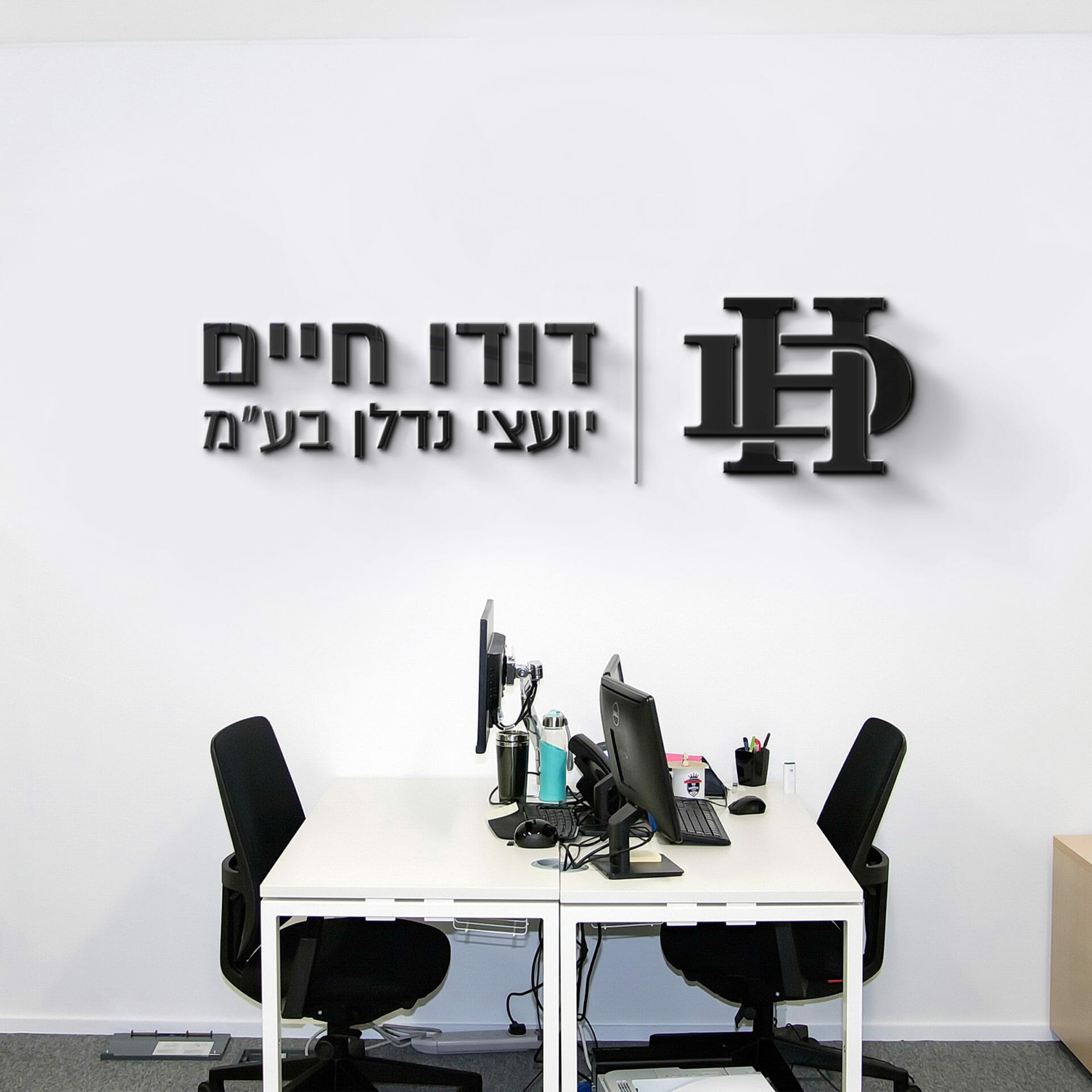 IT Company Office Wall Logo Mock-up by GraphicsFamily